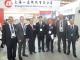 CHINA DIECASTING 2016: Leading trade fair confirmed outstanding position in Chinese die casting market
