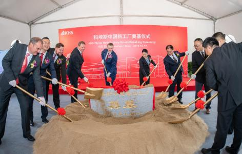 Guests from the local administration and representatives of KHS took part in the festive ground-breaking ceremony in Kunshan.