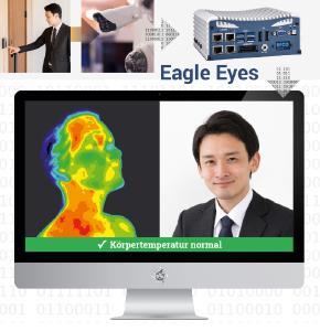 Die Person vor der Tür wird von zwei Kameras aufgenommen. Die hochaufgelösten optischen Bilder erlauben es, die Person zu erkennen, während die Infrarot-Kamera detektiert, ob die Person Fieber hat und damit möglicherweise das Virus überträgt, ohne es selbst zu merken.