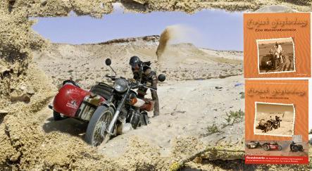 Das Project Yesterdays - eine Motorradzeitreise: Den Bericht zur Tour gibt's jetzt auf Buch und DVD.
