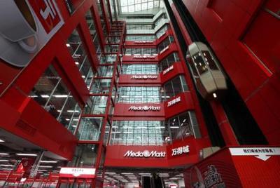 Mediamarkt China Store