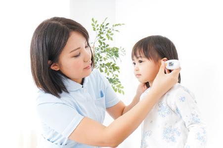 Stellenangebote Kinderkrankenschwester