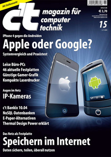 Das Titelbild der aktuellen c't-Ausgabe 15/2010