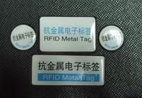HF Metal Tag-05,the RFID Tag for Mount-on-Metal tagging