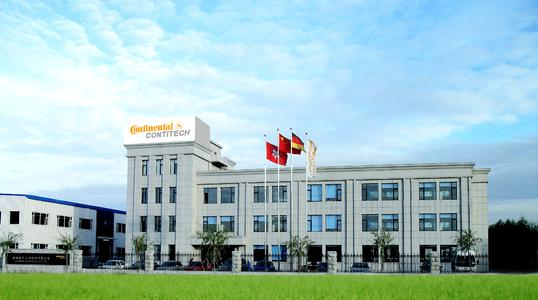 In Changchun ContiTech Grand Ocean Fluid Co., Ltd. has put a new plant for automotive and industrial hose systems into operation