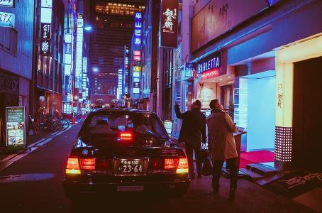 Japanische Städte verbinden japanischen Charakter mit Modernität