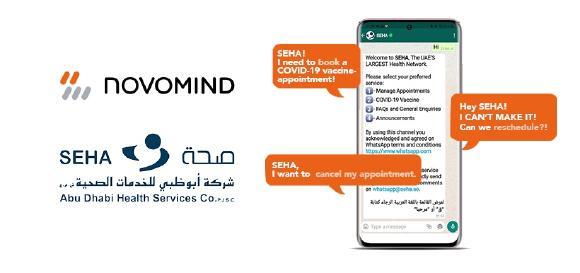 Termine buchen und Fragen stellen rund um die Uhr per WhatsApp / Copyright SEHA/novomind