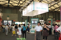 KARL MAYER's stand sent out all the right signals and welcomed a large number of visitors