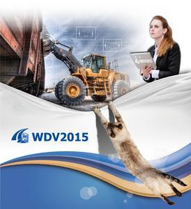 Industrie4.0 ist nur einen Katzensprung von Ihrer Branche entfernt. WDV2015 ist ein Element für Ihren Erfolg.