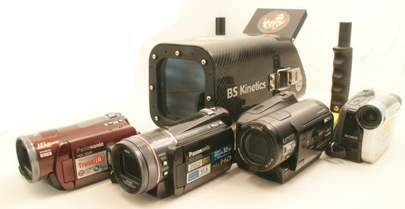 GOBI5 H300