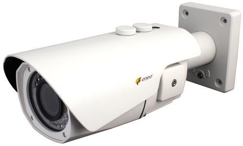 VKC-13100/IR-2810: New Plug & Play Bullet-Camera from eneo