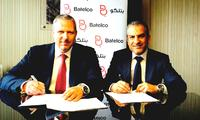 New Agreement With Batelco Bahrain Extends Riedel Networks' Connectivity in Middle East and Persian Gulf Region