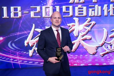 ODU Threaded Connector wins 2019 gongkong® CAIMRS ELECTRICAL CONNECTION - AUTOMATION INNOVATION AWARD