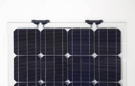 Edge Connector für gebäudeintegrierte Photovoltaik