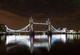 CHP set to power the 2012 Olympic Games in London (Tower Bridge / GE)