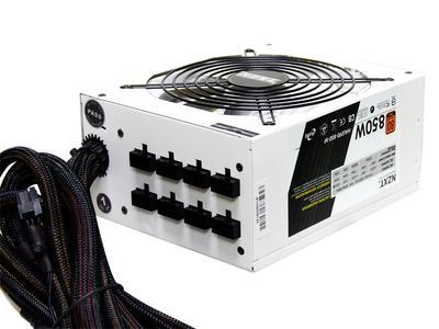 NZXT Hale Power 90+   850 Watt