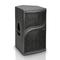LD Systems DDQ 12 - PA speaker with DSP