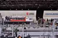 Heidelberg aims to strengthen its competitive position in the growth market of China - production joint venture agreed with Masterwork