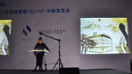Auf der messebegleitenden Abendveranstaltung mit rund 120 Teilnehmern wurde exklusiv die neue MySTeP-Datenbank vorgestellt sowie drei chinesische Firmen mit dem STeP-Zertifikat ausgezeichnet. © OEKO-TEX®
