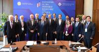 Kazakhstan Global Investment Roundtable