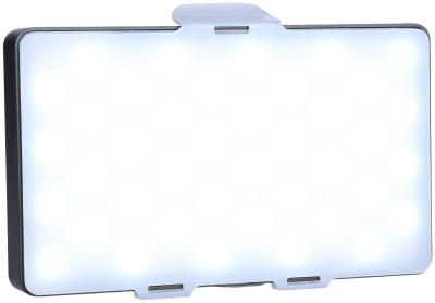 Lumen Pocket RGB