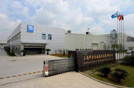 The production site of KSSP in the Jiading District, Shanghai