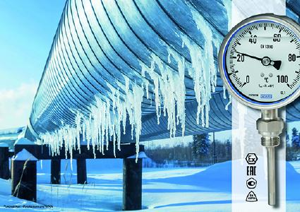 WIKA model 55 can be used, if required, in extreme cold to -70 °C