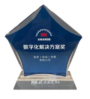 "HARTING China wins ""Digital Solution Award"""