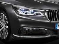 Osram supplies laser light for German premium car manufacturer