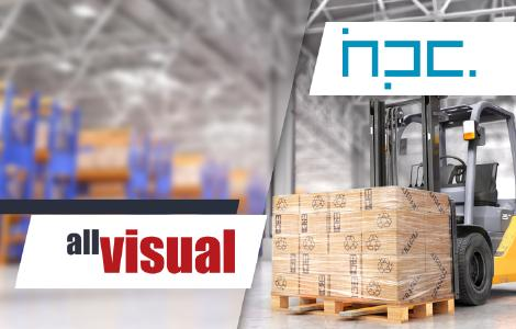 allvisual | Pressemeldung | HPC und allvisual integrieren die SAP-Logistik | print media