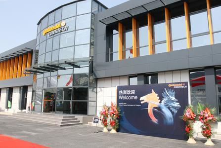 ContiTech Standort Changshu: Für 2012 plant ContiTech Vibration Control den Bau eines Entwicklungszentrums mit eigenem Labor / Photo: ContiTech