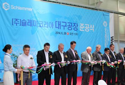 Eröffnung Korea