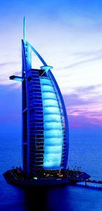 DORMA ist unter anderem in Dubai tätig und hat das Hotel Burj al Arab ausgestattet
