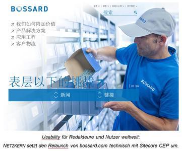 Netzkern realisiert neue, mehrsprachige Bossard Website mit Sitecore