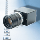 Ultra-compact Gigabit Ethernet Camera - 200 fps