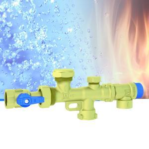 Die neue AFRISO Wassersicherungsgruppe WSG 150 wurde zur Absicherung von Trinkwarmwasserbereitern gegen einen Überdruck beim Aufheizvorgang entwickelt. Da Wasser in Heizungsanlagen hohe Drücke und Temperaturen bis über 100 °C erreichen kann, sollten nur Fachmänner die Inbetriebnahme und Wartung der Sicherungsgruppe durchführen. Foto: AFRISO