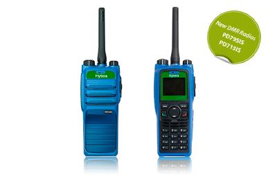 Hytera is launching DMR radios of the highest ATEX security class