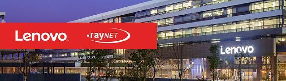 Raynet und Lenovo verkünden strategische Partnerschaft
