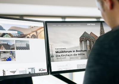 Die neue Produkt- und Projektplattform für Architekten und Hersteller verbindet die umfangreiche Projektdatenbank DETAIL inspiration mit der Bauproduktdatenbank von Plan.One, Bildnachweis: Plan.One GmbH