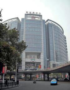 Wuhan%20Office%20(en)-2.jpg
