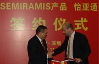 Großer chinesischer SCM-Serviceanbieter EA setzt auf Comarch Semiramis