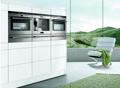 Siemens einbaugerate konzept compact45 profikuche auf for Siemens einbauger te