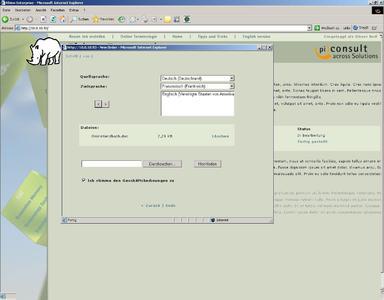 Screenshot across2web Neuen Auftrag anlegen