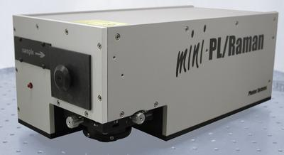 Wide Bandgap MiniPL/Raman Spectrometer: Fully integrated with excitation energy up to 5.5 eV