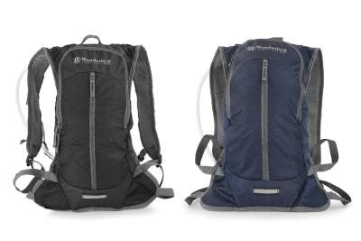 Wunderlich's »MOVE« sports backpack is available in navy blue and black