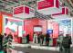 CeBIT 2017 in Hannover