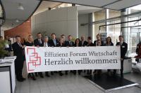 Dieses Jahr findet das Effizienz Forum Wirtschaft wieder in Bocholt statt. Foto: EFA