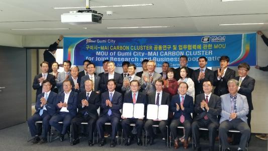Großes Interesse an Zusammenarbeit: Delegation aus Südkorea zu Gast beim Spitzencluster MAI Carbon