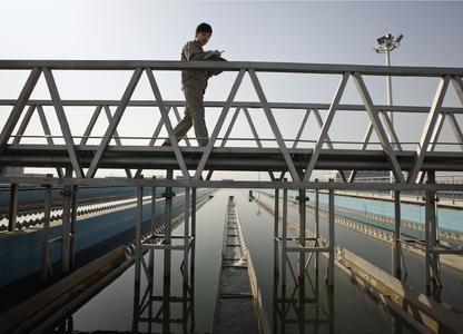 Metropolitan Solutions für Wasser/Abwasser: Wasserwerk in Nanjing, China - automatisiert mit Festo Technologie