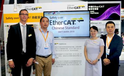 Safety-over-EtherCAT ist nationaler Standard in China